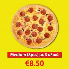 Medium Pizza (3 toppings)