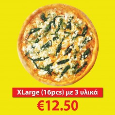 XLarge Pizza (3 toppings)