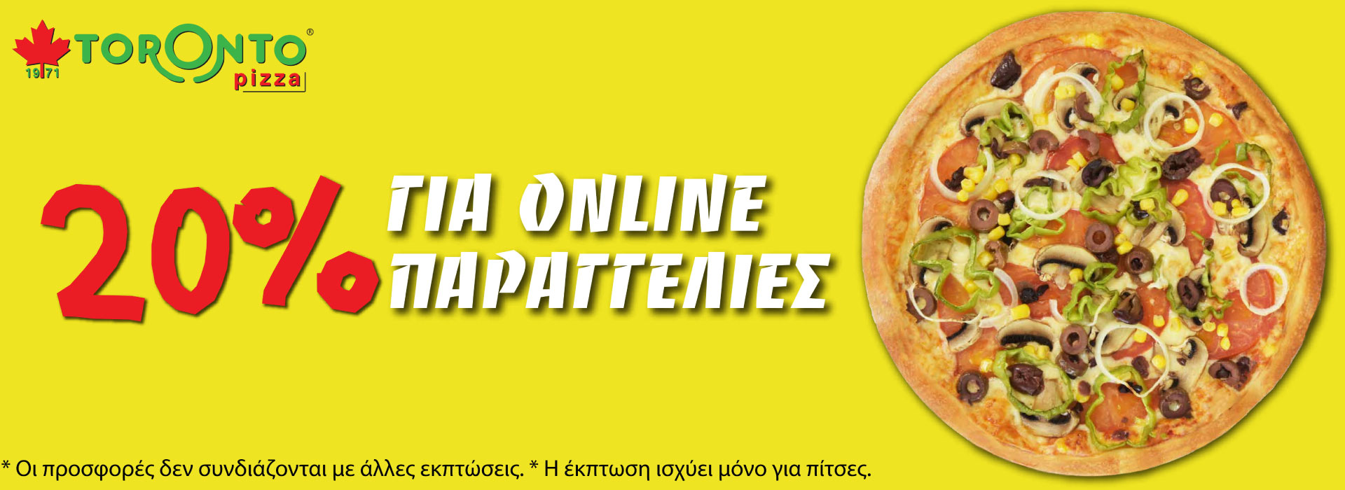 20% Online Discount All Pizzas