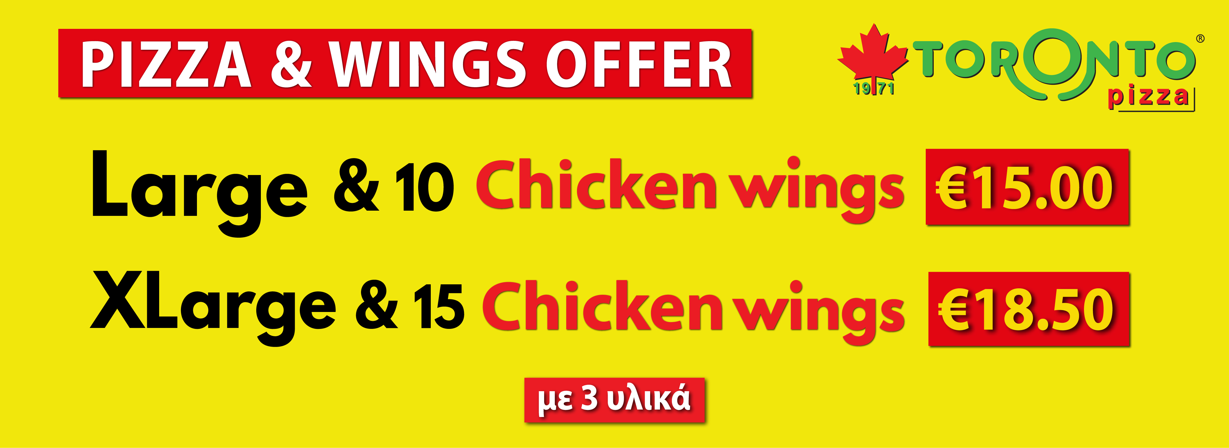 PIZZA OFFER & wings with 3 toppings